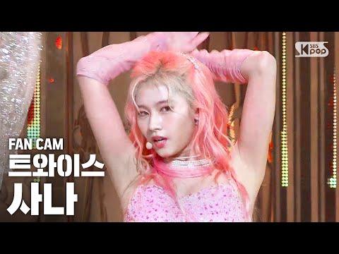 [안방1열 직캠4K/고음질] 트와이스 사나 '필스페셜' (TWICE SANA 'Feel Special' Fancam)ㅣ@SBS Inkigayo_2019.9.29