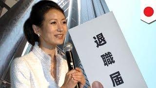 日本テレビは4月11日、馬場典子アナウンサー(39)が6月末をもっ...