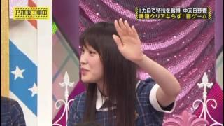 乃木坂46 高山一実.