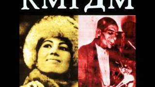 KMFDM - Fix Me Up