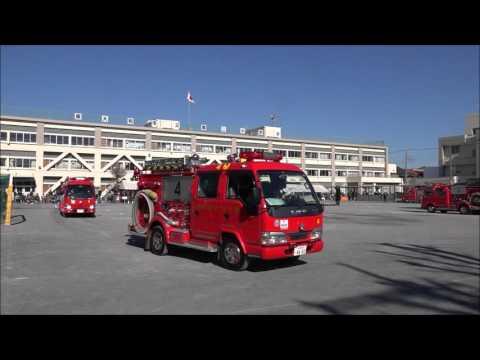 東大和市消防出初式 2016 1 10