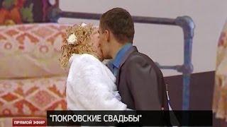 Уральская примета: свадьба на Покров -- к долгой семейной жизни
