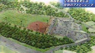 グラウンドやウォーキングコースを備えた高松市の「南部地域スポーツ施...