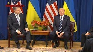Вашингтон і Київ мають спільну позицію щодо миротворців ООН