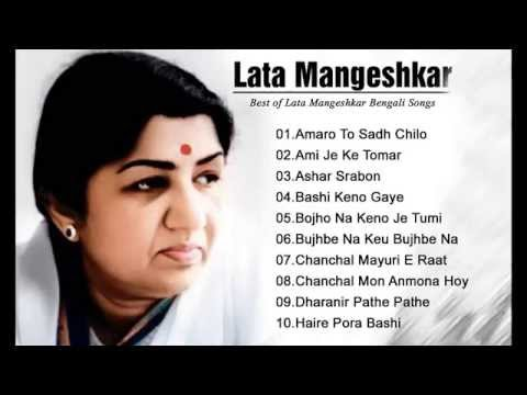 Best of Lata Mangeshkar Bengali Songs