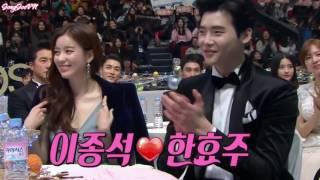 Lee Jong Suk x Han Hyo Joo - JongJoo Couple Moments At MBC Awards 2016 Part 2