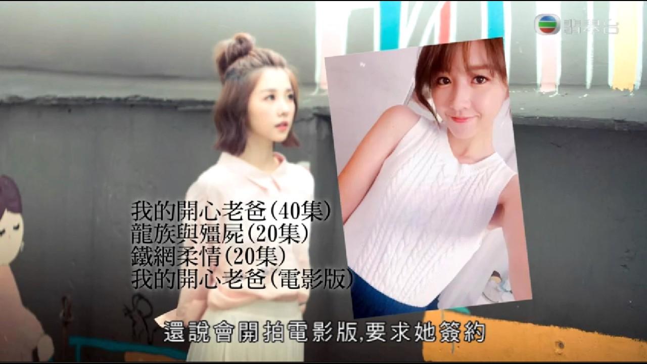 20161027 TVB東張西望 - YouTube