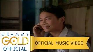 ฝันดีเด้อหล่า - มนต์แคน แก่นคูน【OFFICIAL MV】