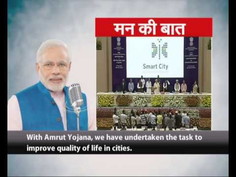 3 schemes launched to rejuvenate Urban Spaces: PM
