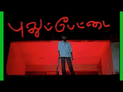Pudhupettai Once More - The Kokki Kumar Show