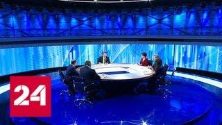 Премьер рассказал о последствиях большой торговой войны - Россия 24