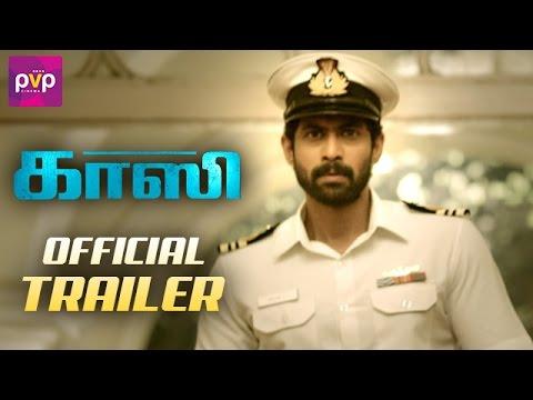 Ghazi Tamil Movie Official Trailer   Rana Daggubati   Taapsee   Kay Kay Menon   PVP   #GhaziTrailer