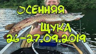 Рыбалка на Иртыше | Север Омской области |