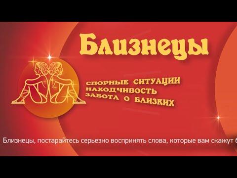 """""""Звёзды знают"""". Гороскоп на 31 октября, 1 и 2 ноября (Бийское телевидение)"""