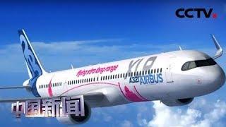 [中国新闻] 美联航宣布订购50架空客飞机 替换波音飞机 | CCTV中文国际