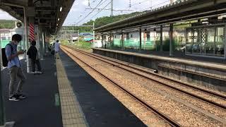 相鉄21000系 甲種 横浜線相原駅通過