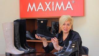 Обзор зимней обуви от украинского производителя