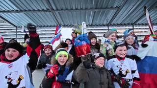 Сочи 2014 Болеем за Олимпийскую сборную России! Озерск, Челябинская область, Лицей 39