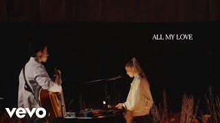 London Grammar - All My Love (Californian Soil Live)