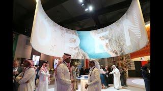 24 ألف زائر دخلوا السعودية بتأشيرة سياحية في 10 أيام