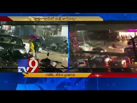 Breaking News || Heavy rain hits Hyderabad again - TV9