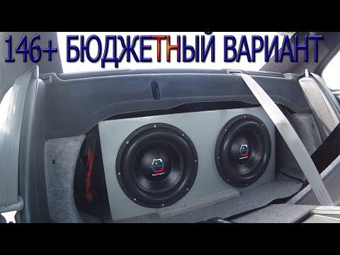Мой первый проект 146+.2x12 Ural Patriot. Volvo S60.