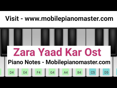 Zara Yaad Kar Piano| ost |Pakistani serial|Piano lessons|Piano Music|Keyboard|Mobile piano|pefect