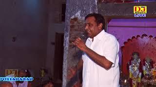 Mere Baba Mohan Ram Bana de Mere Bigde Kaam || Tighra Jagran 2018 || Balle Tighra & Party