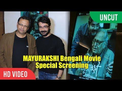 UNCUT - MAYURAKSHI Bengali Movie Special...