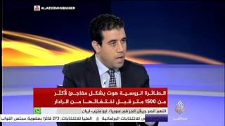 تغطية خاصة حول سقوط طائرة روسية مدنية في مدينة سيناء بمصر