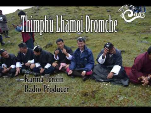 Thimphu Lhamoi Dromche