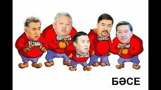 Фото Самые успешные воры Казахстана  БАСЕ
