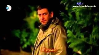 Месть анонс 6 серии (рус. саб)