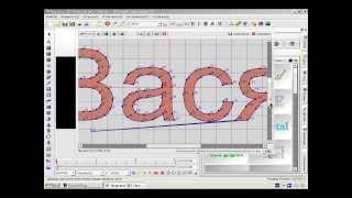 урок 9 вручную изменяем шрифт в aurora 3d animation maker
