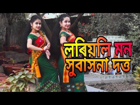 Loriyoli Mon//Subasana Dutta//Dance