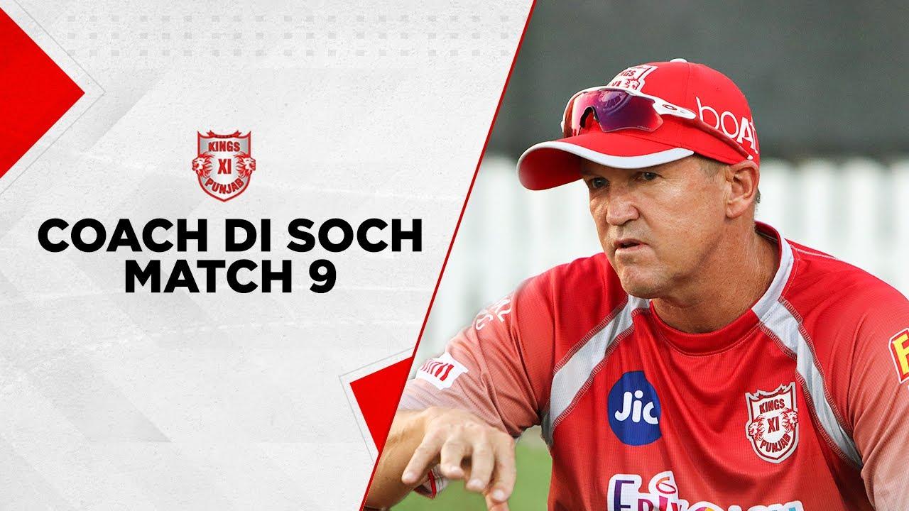 Coach Di Soch   Match 9