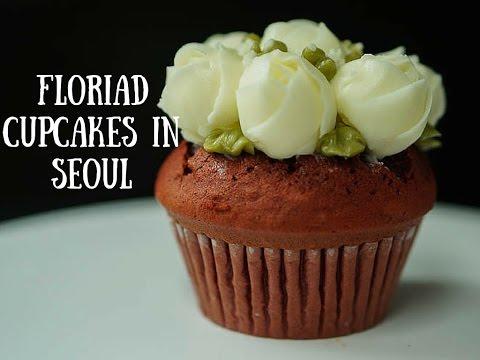 Floriad Cupcakes JW Marriott Seoul The Delicatessen