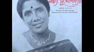 Bhabini Tomay Bhalobasle -Sandhya Mukherjee - SandhyaBangla