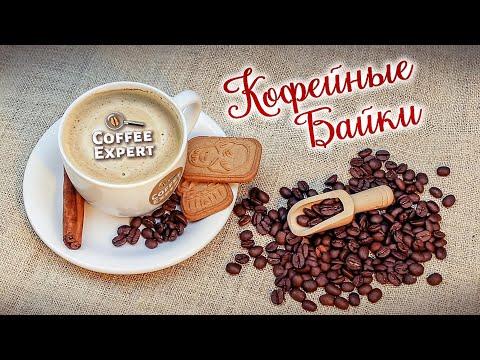"""Как Кофе-Эксперт за 1 НЕДЕЛЮ стал на 30 лет СТАРШЕ ● Новая Рубрика: """"Кофейные Байки"""" ● Индонезия"""
