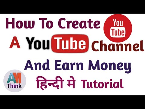 How to create a youtube channel || Youtube channel kaise banaye