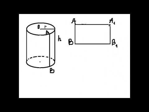 Как найти площадь цилиндра