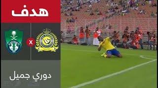 جيبور يسجل أول أهدافه مع النصر في شباك الأهلي