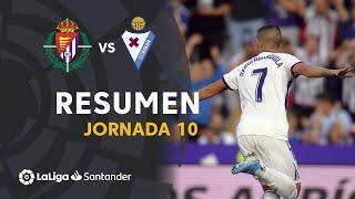 Resumen de Real Valladolid vs SD Eibar (2-0)
