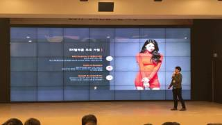 2017 SK그룹 신입사원 연수과정 SK Biz fai…