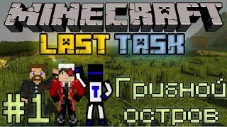 Minecraft LastTask #17 - Евгеха фермер [LastRise