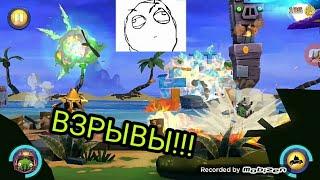 СРАЗУ 5 ПОТРОНОВ ЗА РАЗ!!!|angry Bert