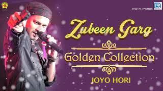 Joy Hori He - Zubeen Garg Hari Naam Song | Assamese Tokari Geet | Dashya Avotar | Devotional Song