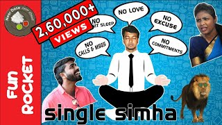Download Video Single Simha Kannada Funny Short Film | Fun Rocket Episode 19 | Kannada Funny Videos MP3 3GP MP4