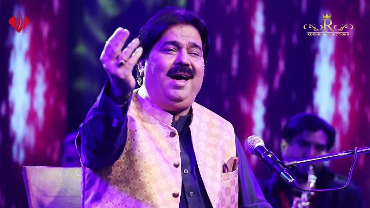 Download Kamla - Shafaullah Khan Rokhri