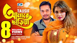 Amare Chariya | Tausif | New Video Song | Full HD